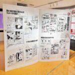 北九州市漫画ミュージアム イメージ