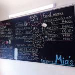 cafeteria Mia's イメージ