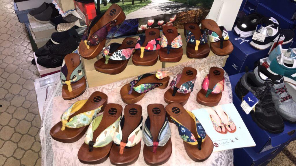 靴のヤマツル 長府店 イメージ