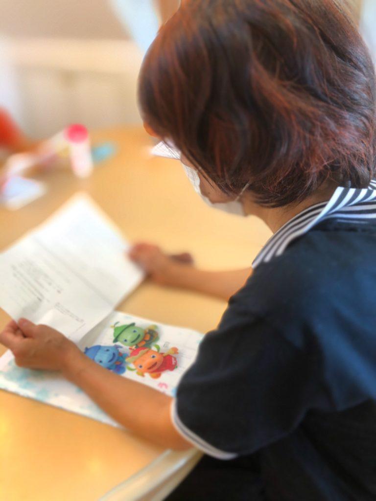 朗読教室パロケット イメージ