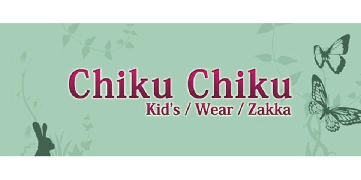 chiku-chiku イメージ
