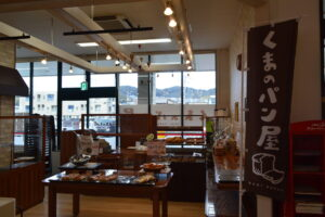 くまのパン屋 イメージ