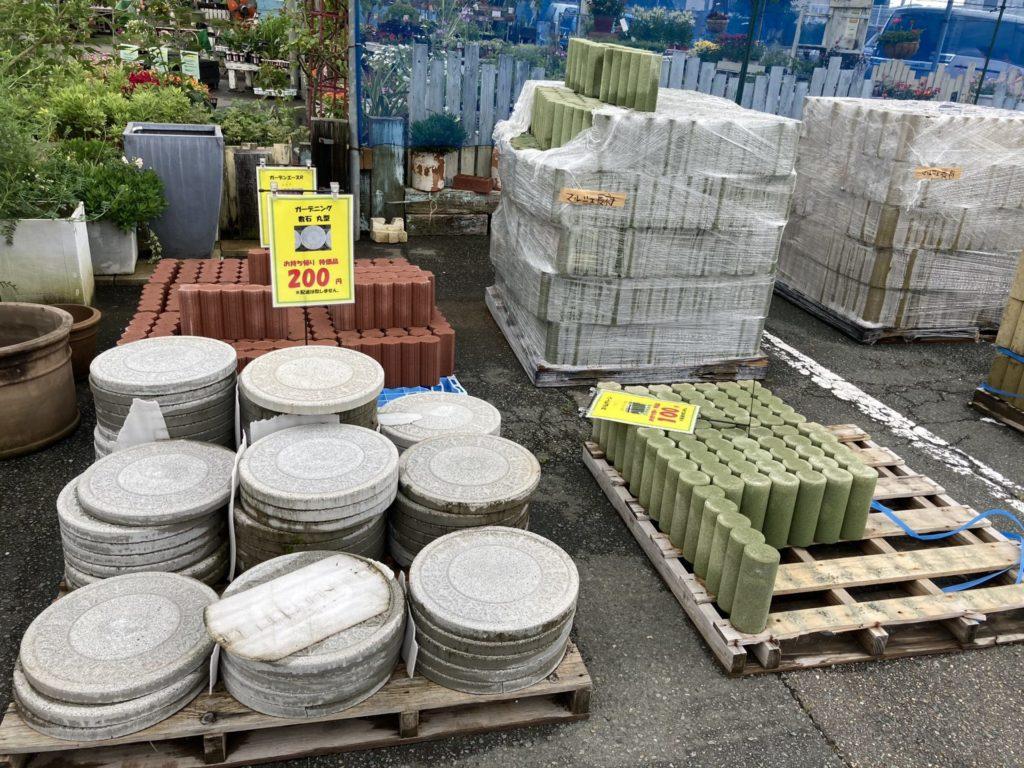 ガーデンマルシェ 下関店 イメージ