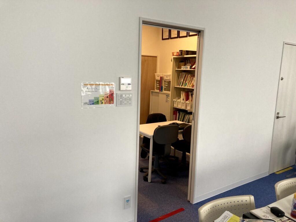 児童発達支援 放課後等デイサービス ハッピーテラス一の宮教室 イメージ
