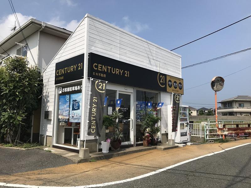 CENTURY 21EN不動産 イメージ