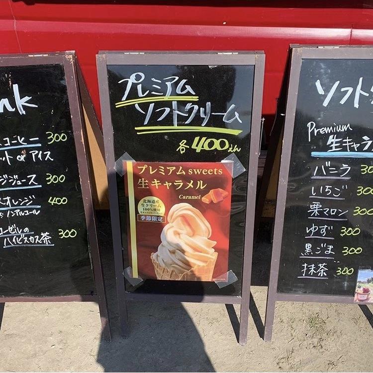 農場カフェ おうち里山 イメージ