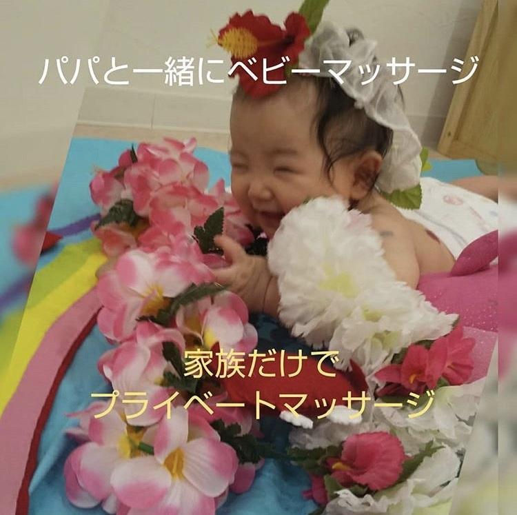 babyぴよこ イメージ