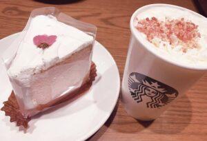 スターバックスコーヒー 下関あるかぽーと店 イメージ