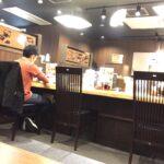 麺場 田所商店 下関駅前店 イメージ