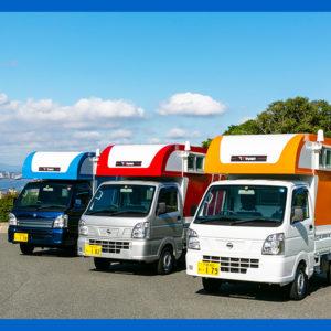 キャンピングカー専門店 triparu~トリパル~ イメージ