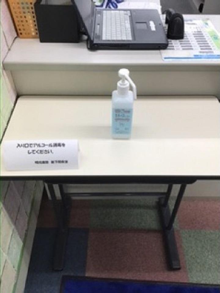 明光義塾 新下関教室 イメージ