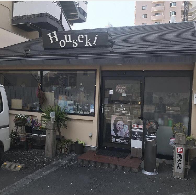 和バル ふく料理 宝関(Houseki) イメージ