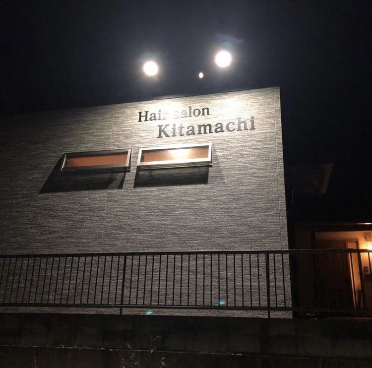 Hair salon Kitamachi イメージ