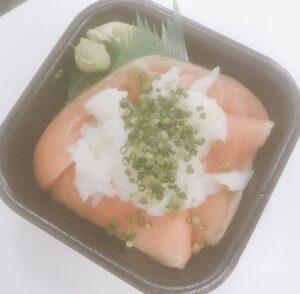 丼丸 豊漁丸 一の宮店 イメージ