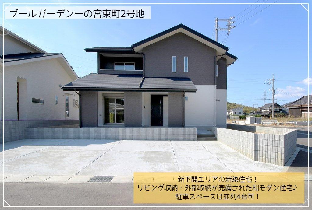 広い軒に覆われた玄関ポーチが特徴的な和モダン住宅♪家族がゆったり快適に暮らせるお家です♪