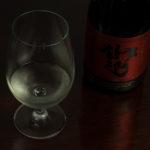 酒庵「空」 イメージ